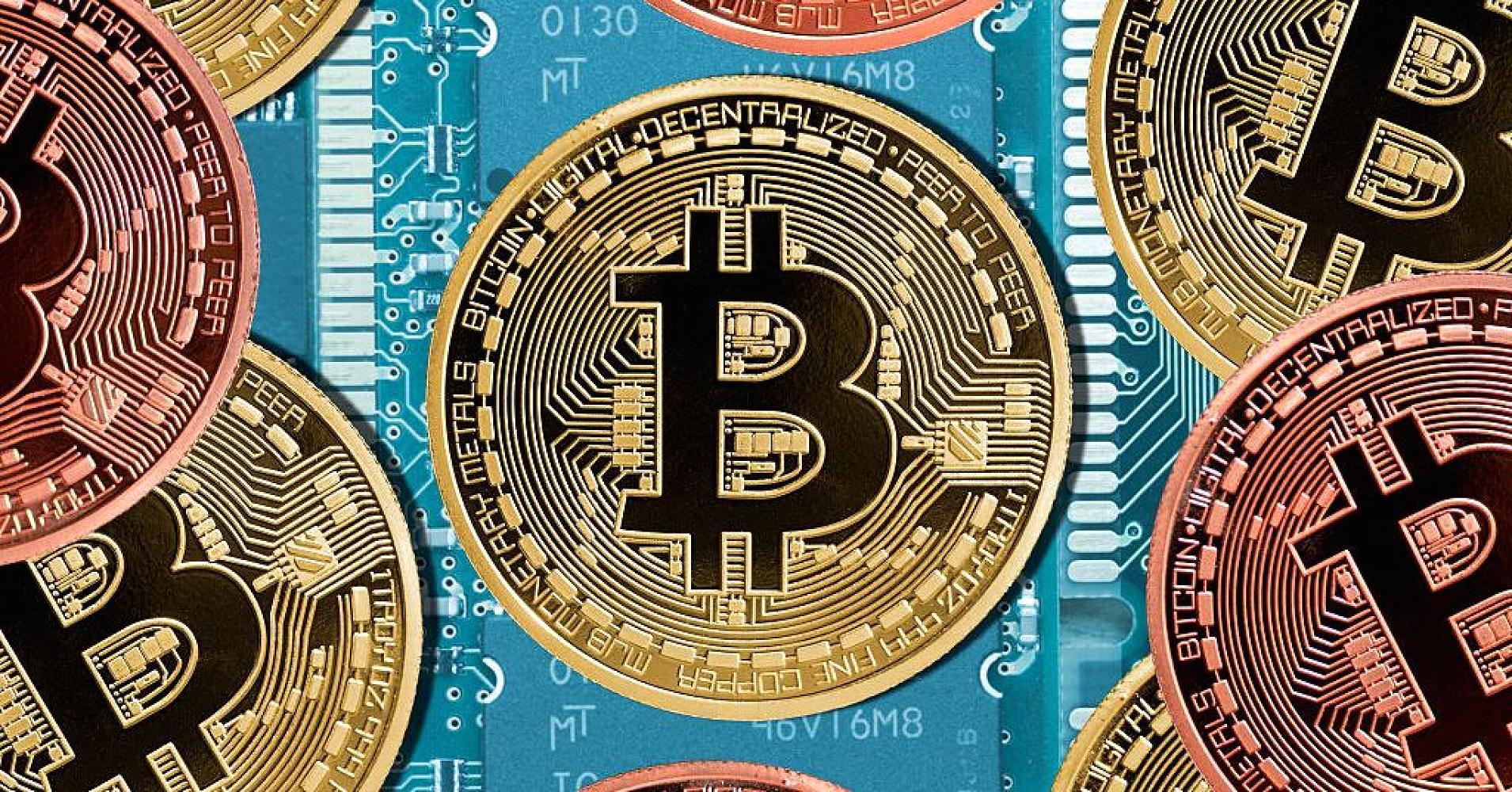 CryptoVoid